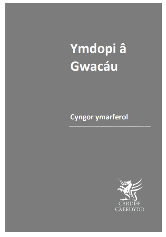Ymdopi a Gwacau